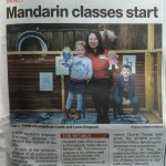 NEW Mandarin Classes in the Hills District!