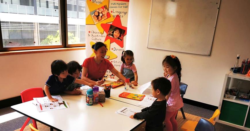 preschoolNative